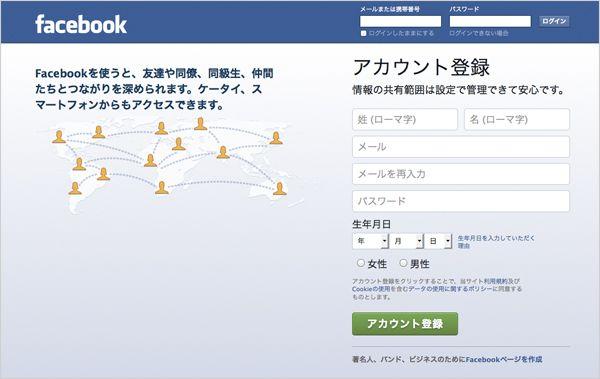 facebookfront