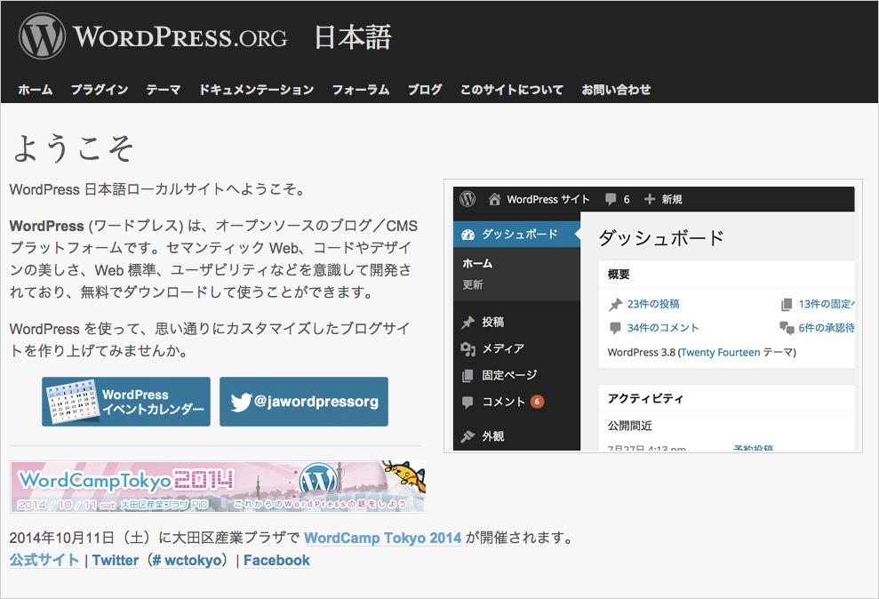 wordpressfront
